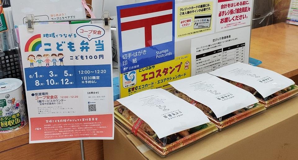 お弁当)2(安倉).jpg