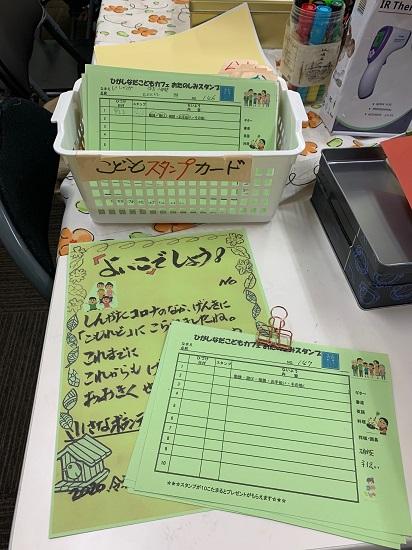 2006(14) 東灘子どもカフェ④.jpg