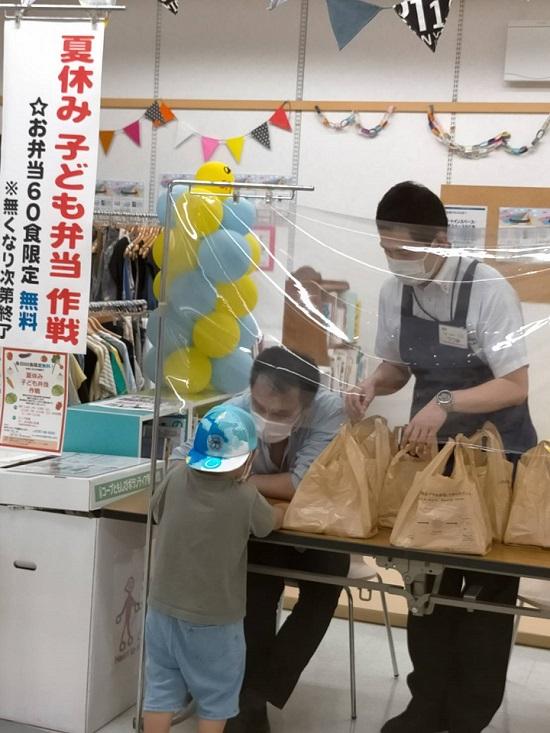 子ども弁当安倉.JPG